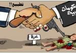 نتیجه ی عادیسازی روابط سران خائن عرب با رژیم صهیونیستی