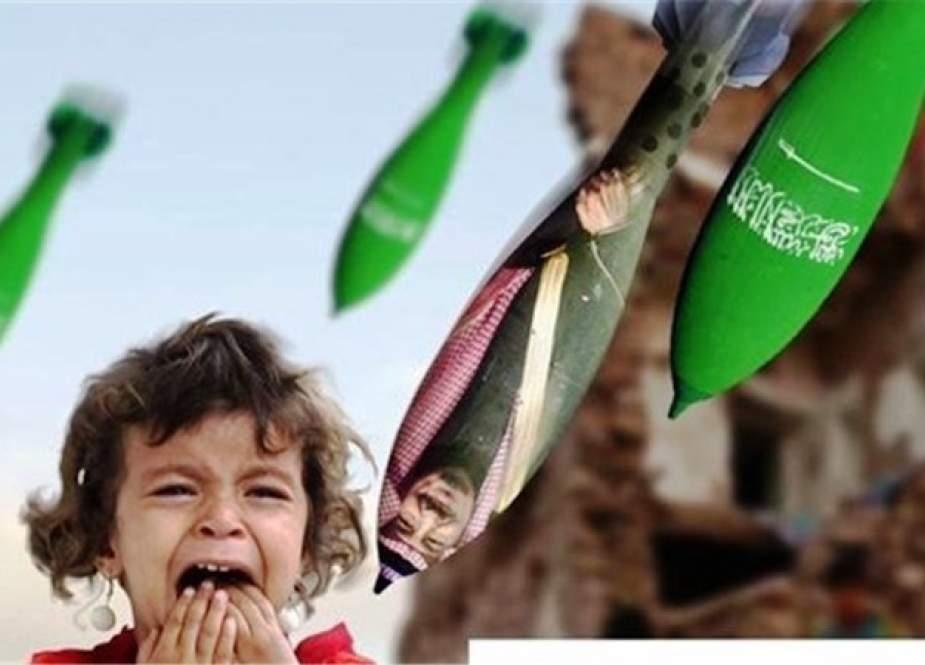 یمن پر سعودی عرب کی چار سالہ فوجی جارحیت کے اثرات