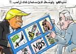 پادرمیانی نتانیاهو نزد ترامپ برای ابقای بن سلمان