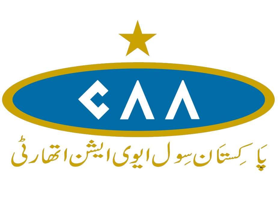 سول ایوی ایشن اتھارٹی نے گذشتہ ایک ماہ کے واقعات کی رپورٹ جاری کر دی