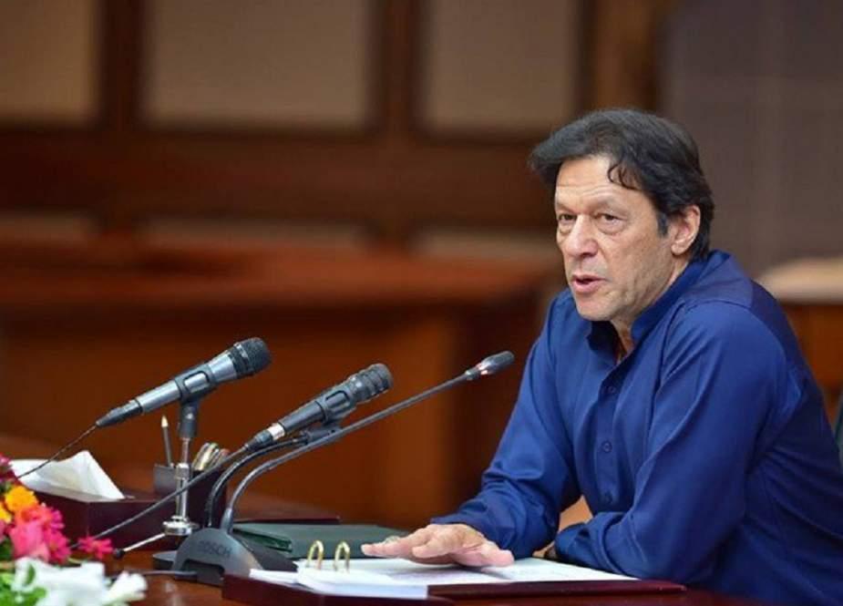 اسلام آباد ہائیکورٹ نے وزیراعظم عمران خان کی نااہلی کی درخواست مسرد کردی