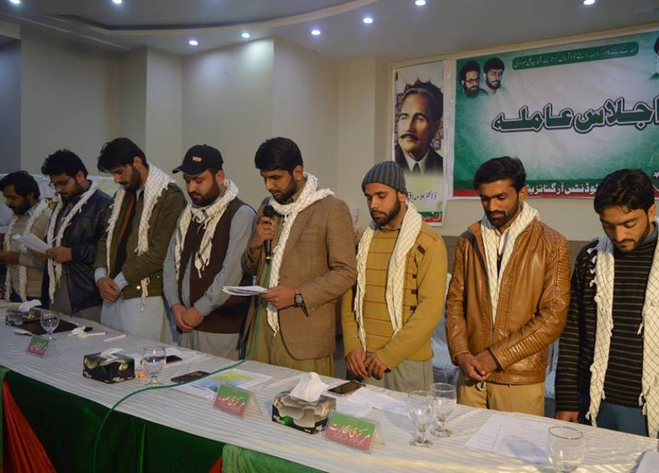 آئی ایس او پاکستان کے اجلاس مجلس عاملہ کے تیسرے روز کی تصاویر