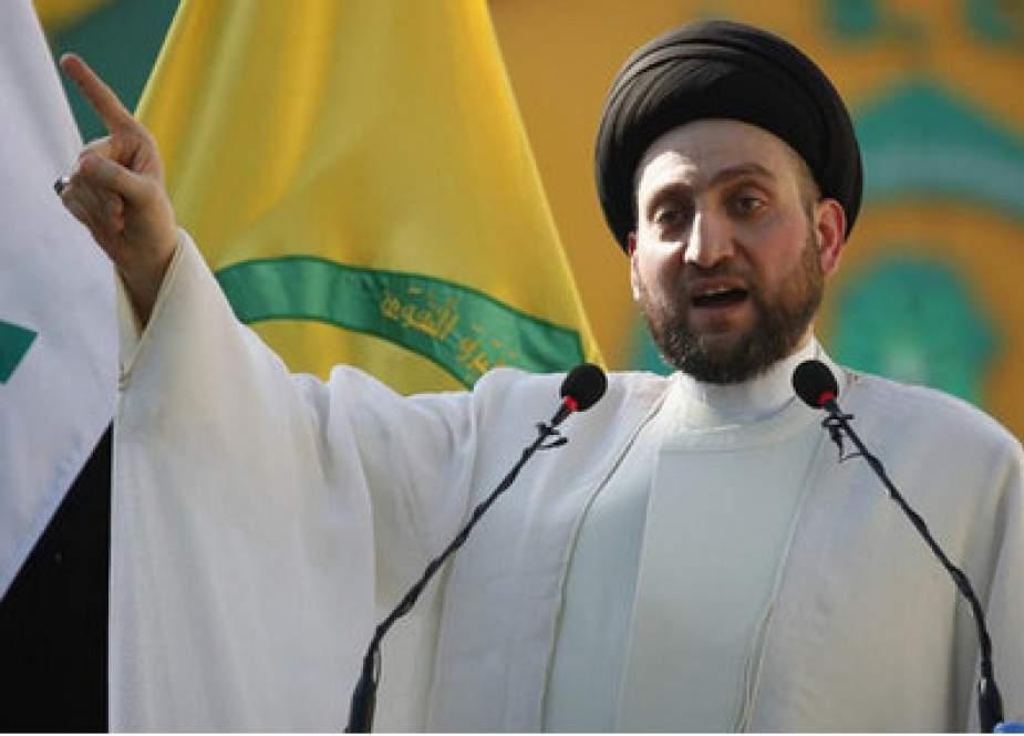 تأکید عمار حکیم بر مخالفت با حضور نیروها و پایگاههای خارجی در عراق