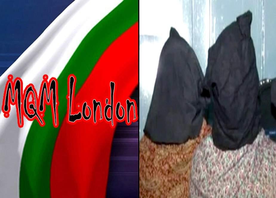 کراچی، پولیس اہلکار سمیت ایم کیو ایم لندن کے 3 ٹارگٹ کلرز گرفتار