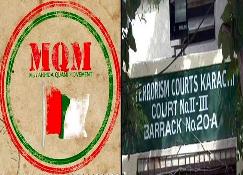کراچی، ایم کیو ایم کے چار کارکنوں کو 29، 29 سال سزا سنا دی گئی