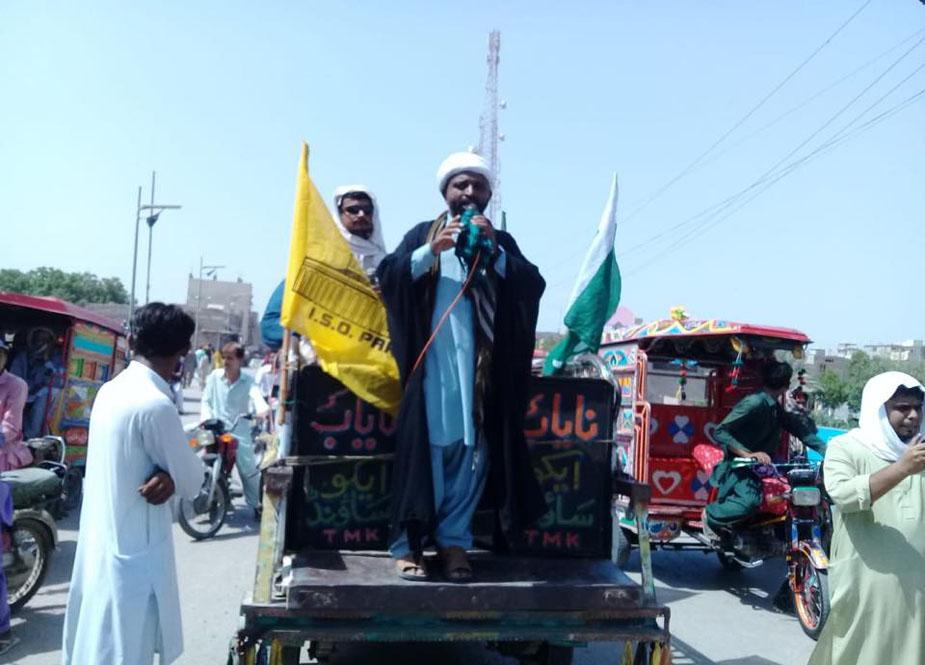 سندھ بھر میں ایم ڈبلیو ایم، ایس یو سی، آئی ایس او اور اصغریہ کے تحت یوم القدس پر احتجاج
