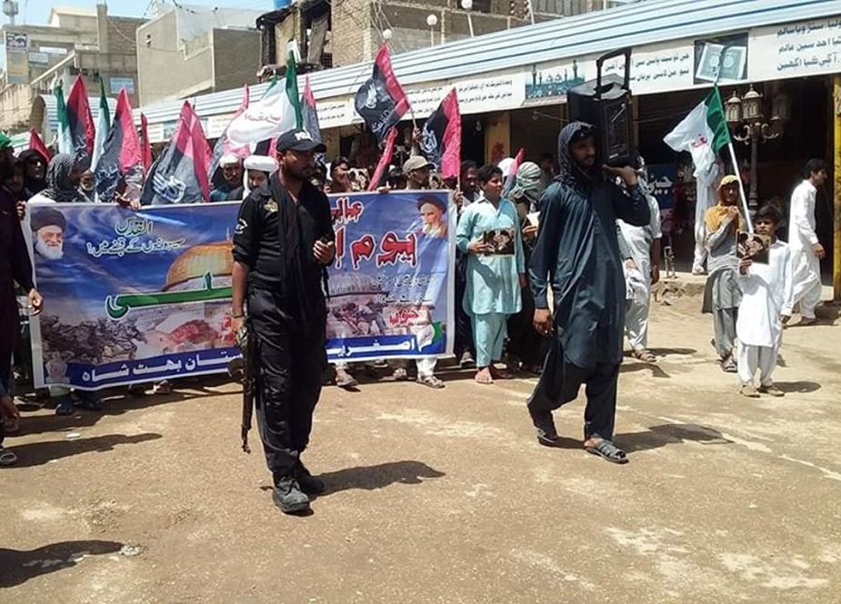 اصغریہ علم و عمل تحریک کے زیر اہتمام سندھ بھر میں عالمی یوم القدس پر احتجاجی ریلیاں