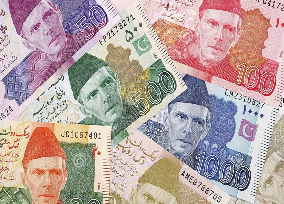 گلگت بلتستان اور آزاد کشمیر میں چیف سیکرٹری کو ماہانہ چار لاکھ روپے کی اضافی مراعات دینے کی سفارش