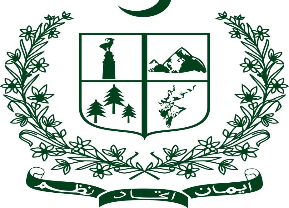 وفاقی حکومت نے گلگت بلتستان کیلئے پونے 3 ارب روپے جاری کر دیئے