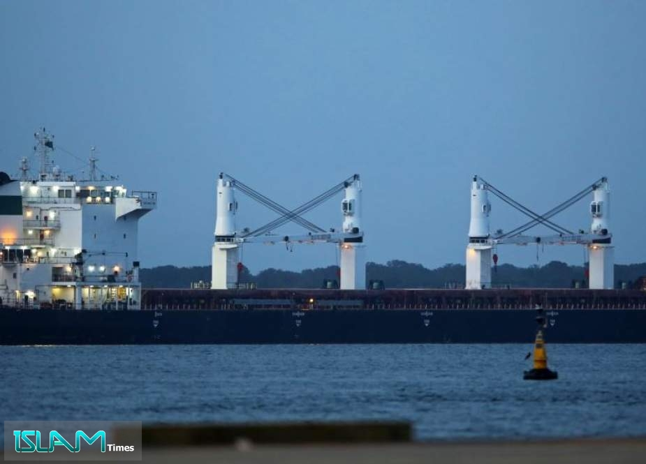 Iranian ship Bavand