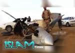 Yəmən ordusu MQ-9 dronunu vurub