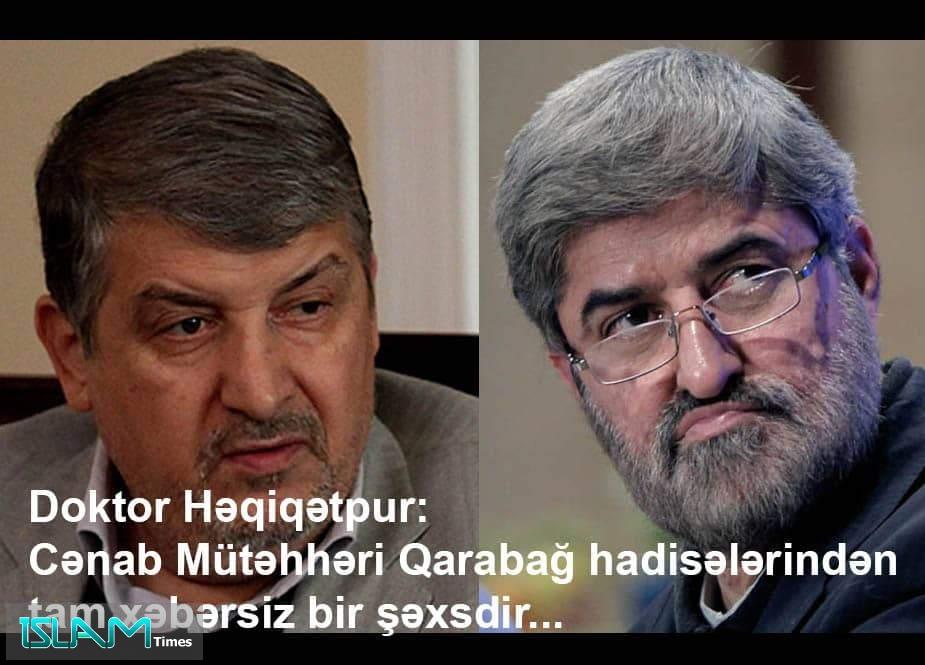 Doktor Həqiqətpur: Qarabağ barədə bilənlər danışsın!