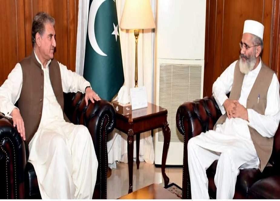 امیر جماعت اسلامی کی وزیر خارجہ شاہ محمود سے ملاقات، کشمیر کی صورتحال پر تبادلہ خیال
