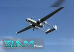 Hizbullahın ardınca Həmas İsrailin dronunu vurdu