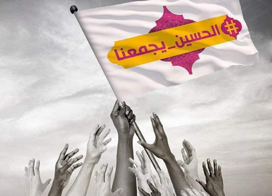 پویش جهانی «الحسین یجمعنا» با مشارکت زائران ایرانی و عراقی