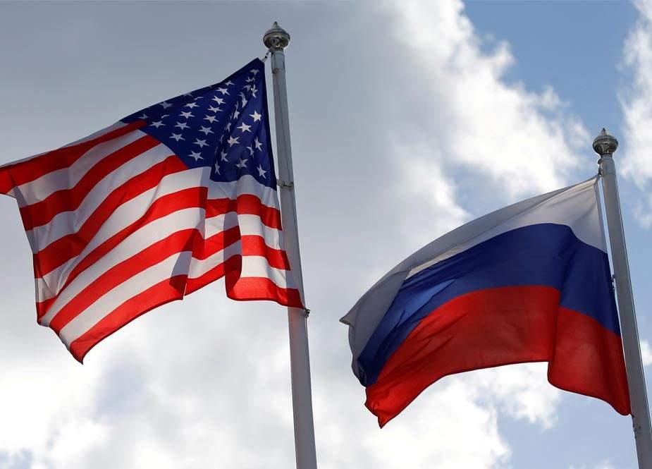 ABŞ Rusiyaya qarşı yeni taktika hazırladı
