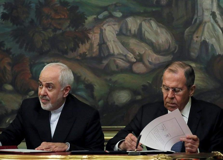 Lavrov İrana başsağlığı verdi