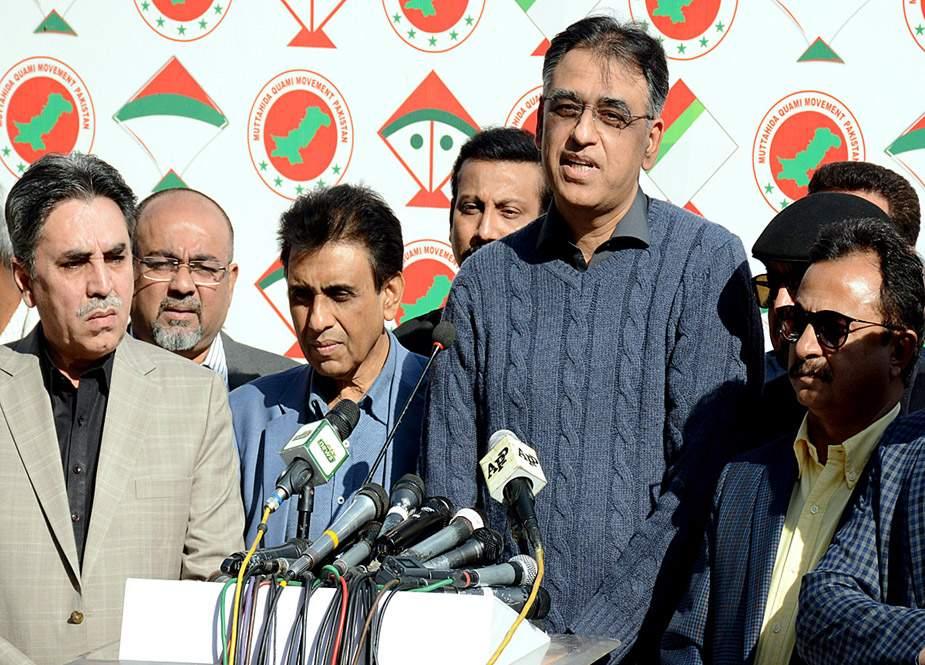 ایم کیو ایم اور پی ٹی آئی کے مذاکرات ناکام، خالد مقبول صدیقی کا استعفیٰ واپس لینے سے انکار