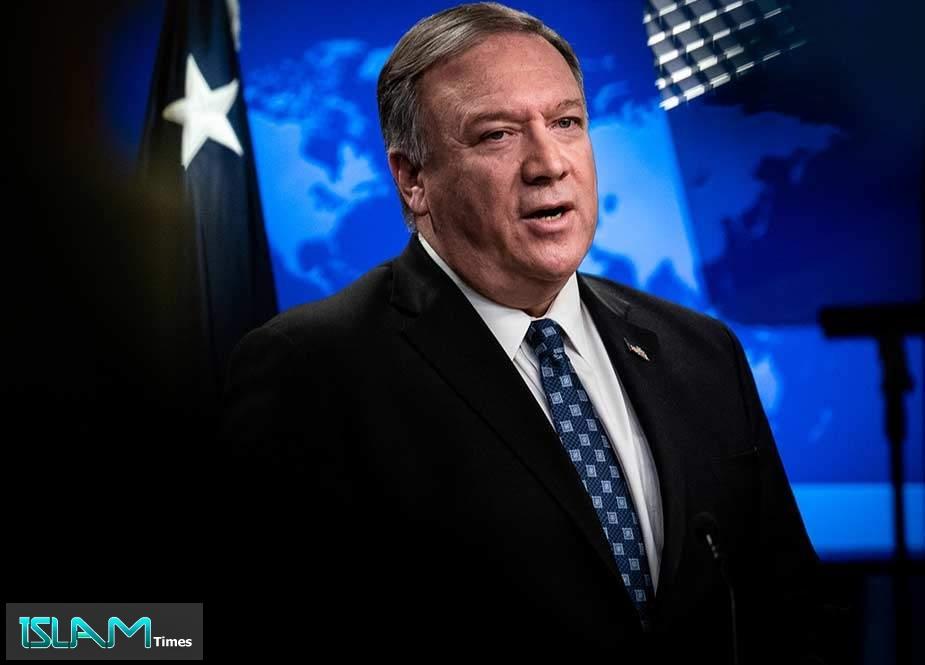Pompeo: Avropa İranla əldə edilən razılaşmanın qorunmasını istəyir