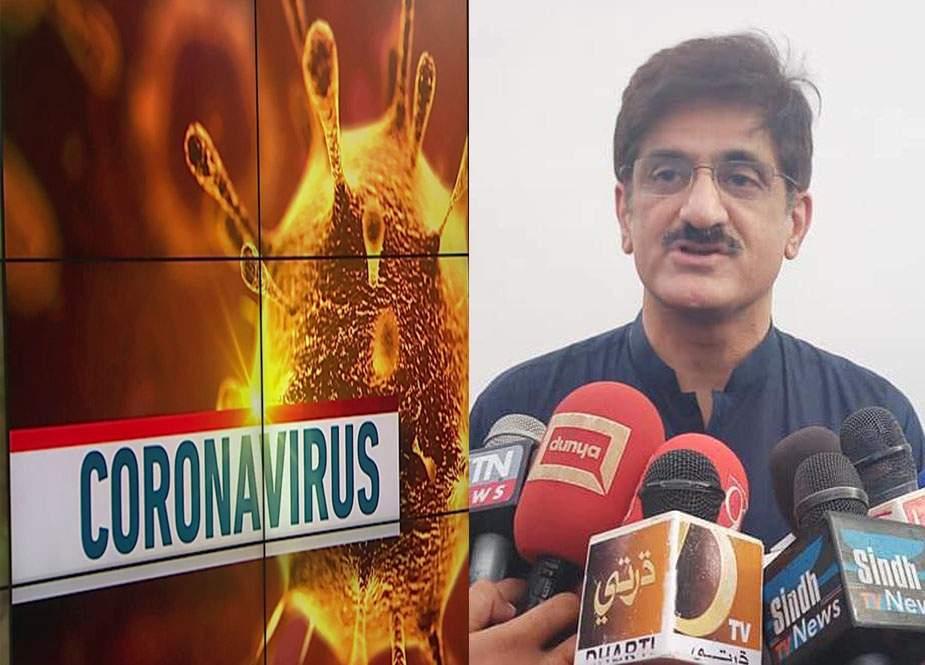 کرونا وائرس سے بچاؤ، سندھ حکومت نے ہسپتال وقف کرکے کمنشر ہاؤس میں کنٹرول روم قائم کردیا