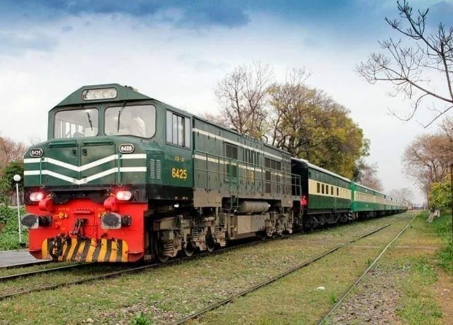 ریلوے کا کرایوں میں 10 سے 25 فیصد رعایت دینے کا اعلان
