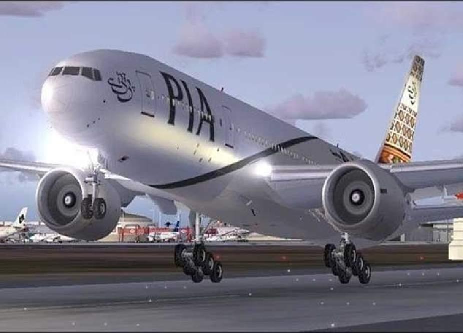لاہور، اسلام آباد اور کراچی کے علاوہ تمام ایئرپورٹس پر فلائٹس آپریشن بند