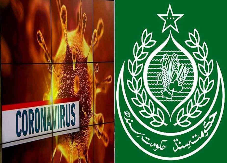 سندھ، کورونا وائرس سے متعلق جعلی خبریں پھیلانے والوں کیخلاف مقدمہ درج کرنیکا حکم