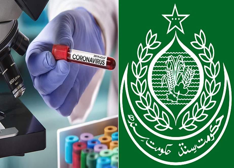 سندھ حکومت کا کرونا وائرس ٹیسٹ کی نئی کٹس خریدنے کا فیصلہ