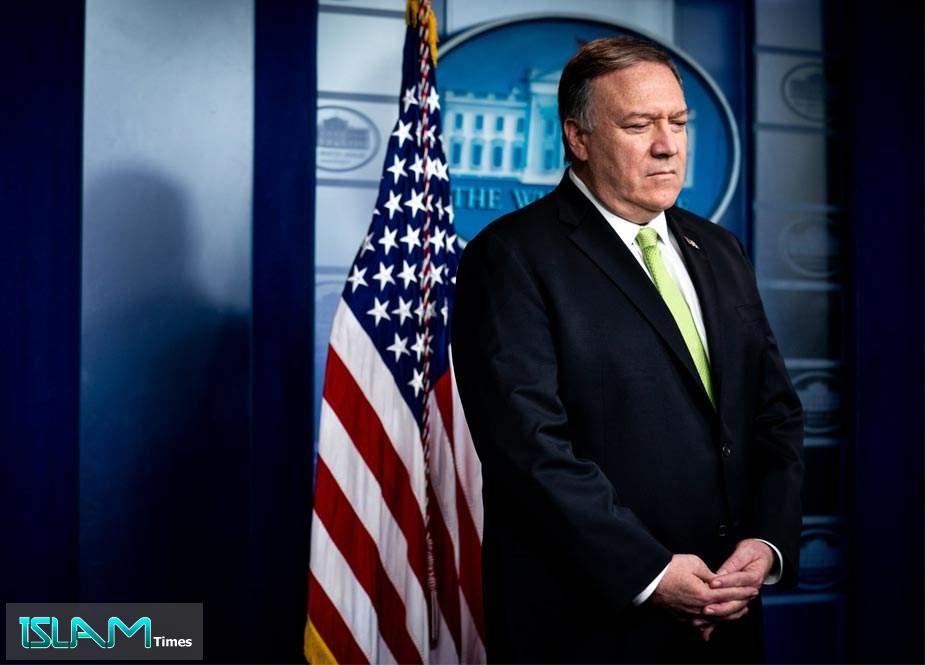 Pompeodan İranla bağlı axmaq təklif