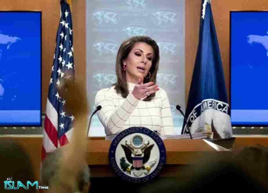 ایران پر عائد پابندیوں میں نرمی یا تبدیلی نہیں ہوگی، امریکی وزارت خارجہ