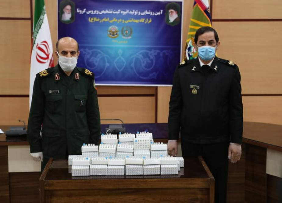 Iranian Defense Ministry unveiled a new generation of test kits that can detect the COVID-19.jpg