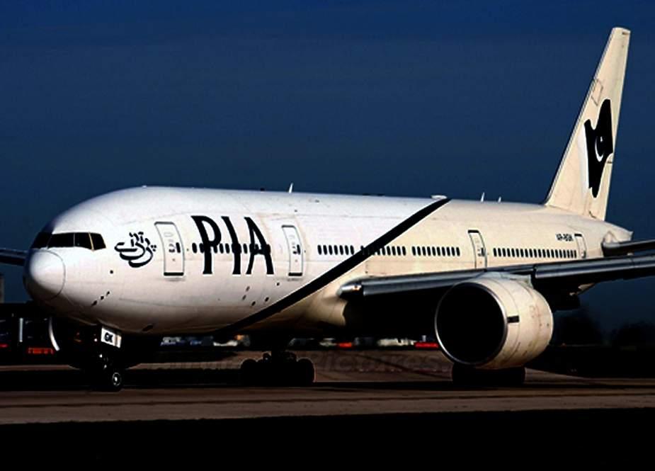 پی آئی اے کا فلائٹ آپریشن جزوی طور پر بحال کر دیا گیا