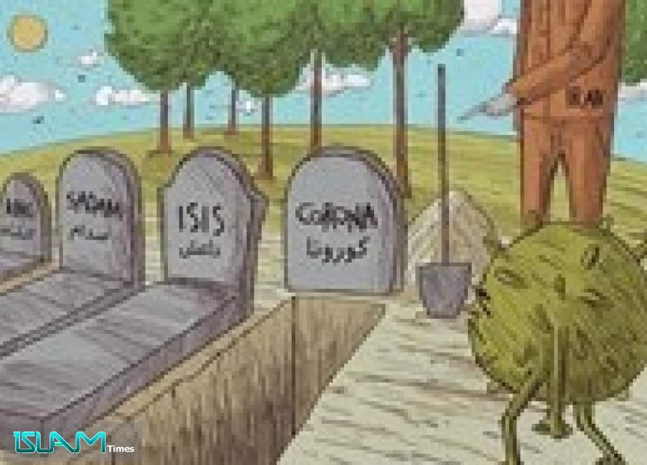 نهاية کورونا في ايران!