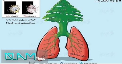 شاهد: هكذا رد فنان فلسطيني على كاريكاتير صحيفة الجمهورية