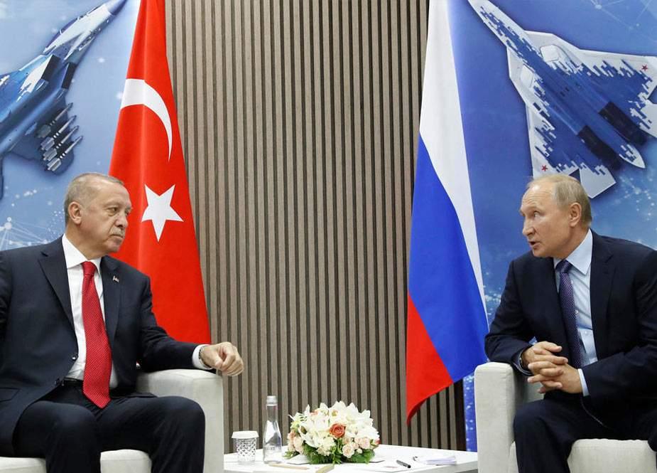 ABŞ Türkiyənin Rusiya ilə əlaqələrinə mane olur