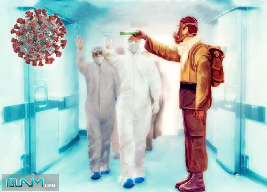 İranda ilk dəfə koronavirusa gündəlik yoluxma sayı 1000-dən aşağı endi