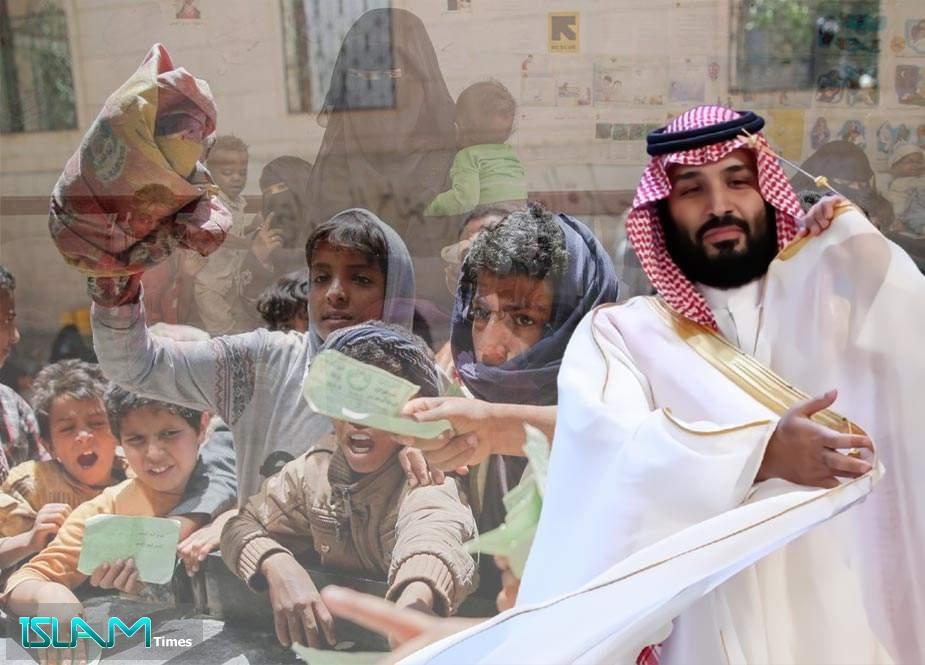 Ali-Səud rejimi Ramazan ayında belə qəddarlıqdan əl çəkmir!