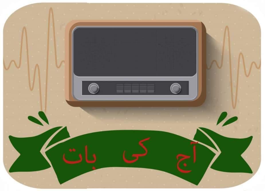 رہبر انقلاب اسلامی کے یوم القدس پر خطاب کی اہمیت