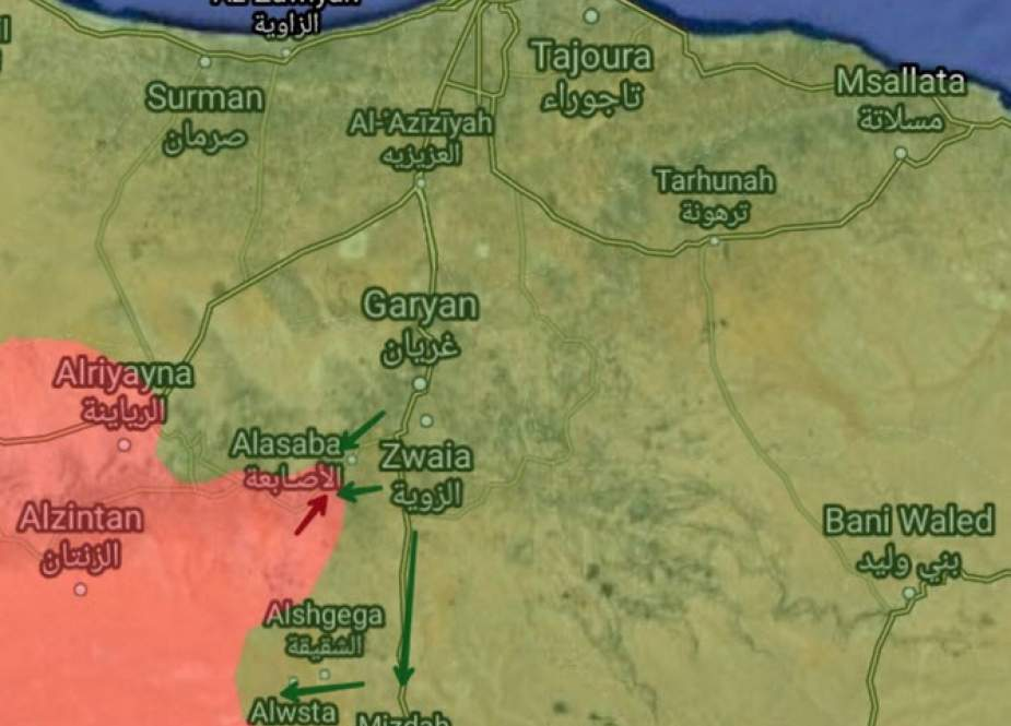 آخرین تحولات لیبی