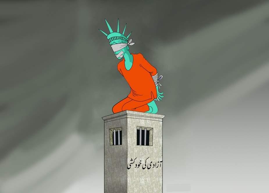 آزادی کی خودکشی