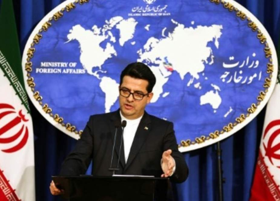 Abbas Mousavi, Foreign Ministry Spokesman.jpg