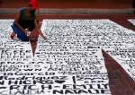"""US: Artists Take End Racism Now Message to Downtown Fort Worth  <img src=""""https://cdn.islamtimes.org/images/picture_icon.gif"""" width=""""16"""" height=""""13"""" border=""""0"""" align=""""top"""">"""