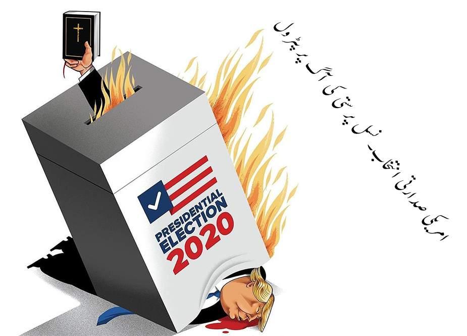 نسل پرستی کی آگ پر پٹرول