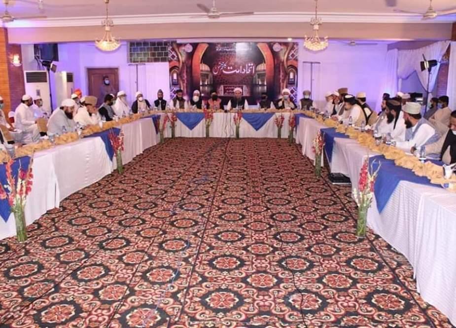 راولپنڈی، سجادہ نشین پیر محمد نقیب الرحمن کی زیر صدارت اتحاد امت کانفرنس کا انعقاد