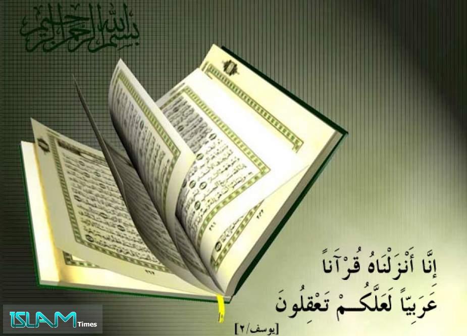 ترتيب نزول سور القرآن المباركة