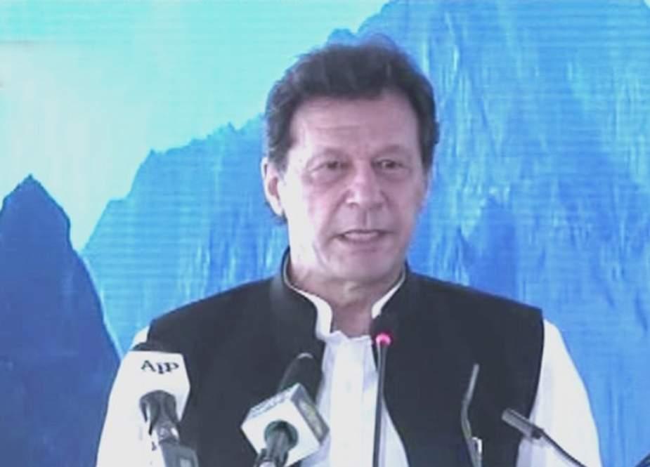 نوے کی دہائی کے غلط فیصلوں نے ہماری انڈسٹری تباہ کر دی، عمران خان
