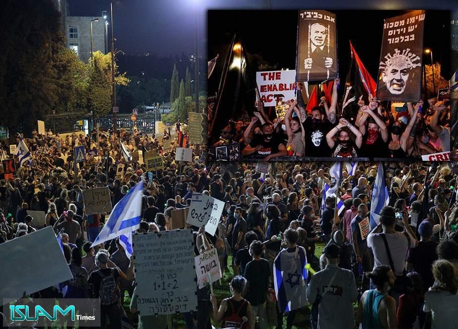 Qants sionistləri etirazlara davam etməyə çağırdı