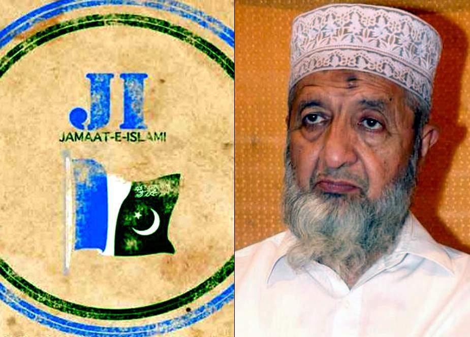 فرسودہ نظام ناکام ہو چکا، مسائل کا حل صرف قرآن و سنت میں ہے، جماعت اسلامی