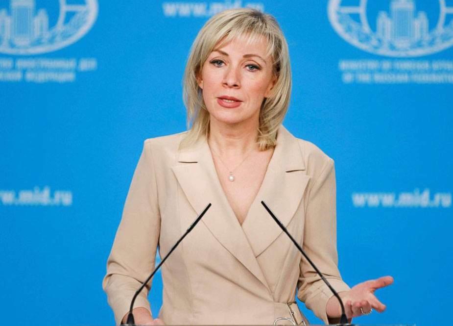Rusiya: ABŞ beynəlxalq öhdəliklərini pozur