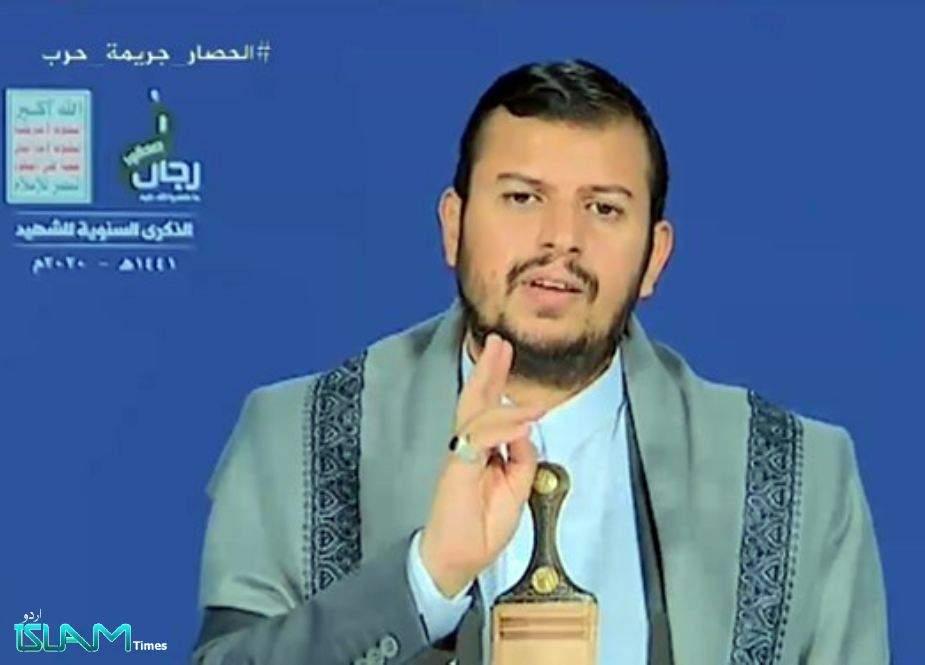 امارات خطے کی اقوام کیخلاف سازشوں میں غاصب صیہونی دشمن کا شریک بن چکا ہے، سید عبدالملک الحوثی